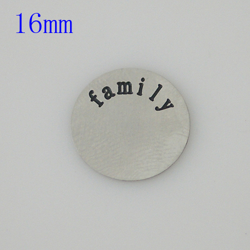 Memory Locket Plates Family Small Fits 25mm