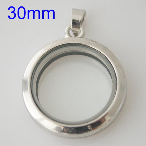 Large Fashion Locket - 30mm Silver