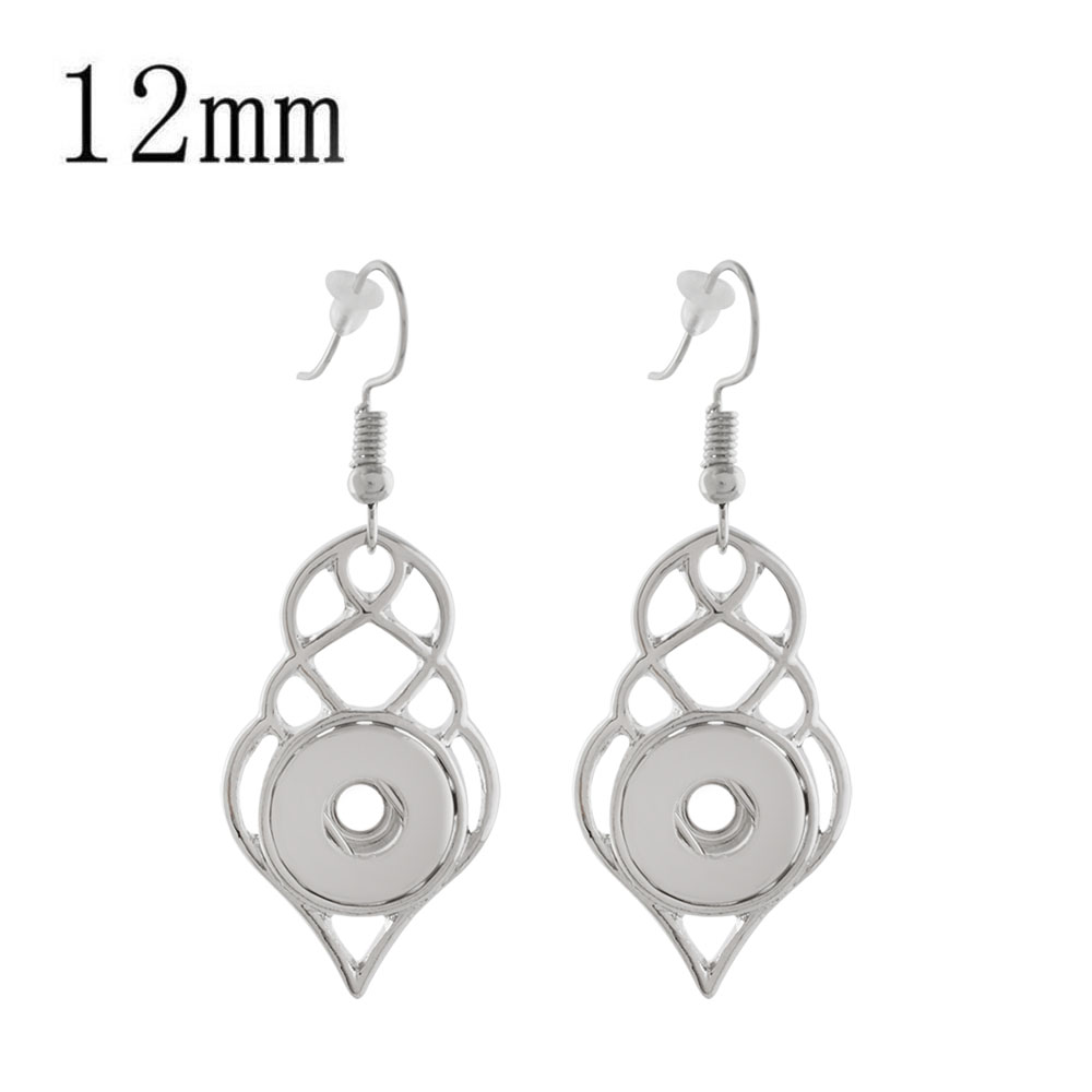 Mini 12mm Snap Jewelry Designer Earring High Polish Drops